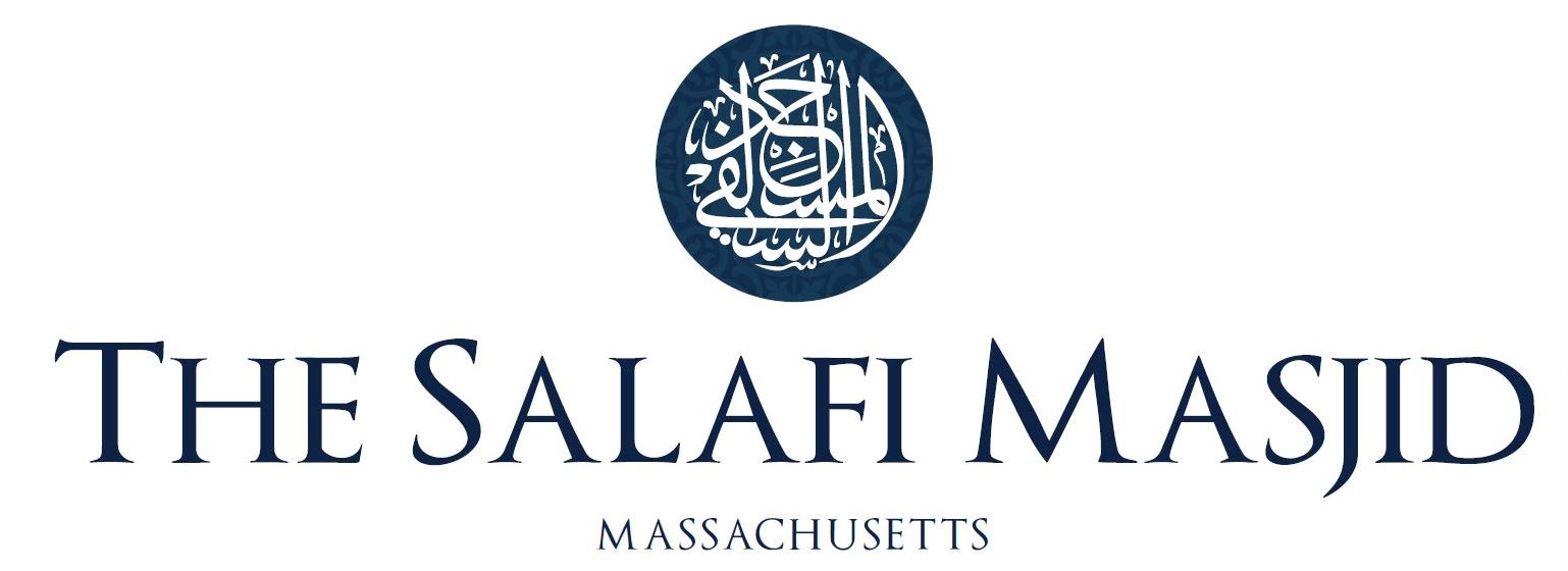 Calling to Tawheed & Sunnah according to the understanding of the Salaf us-Saalih in Worcester, Massachusetts